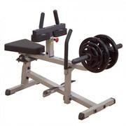 Силовой тренажер голень сидя Body-Solid GSCR-349