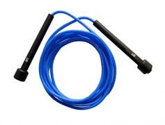 Скакалка Original Fit.Tools PVC FT-JR87